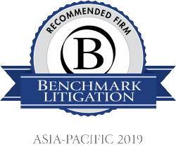 Benchmark-Litigation-Asia-Pacific-Recommended_Firm-19_small